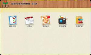 幼稚園case 2_main