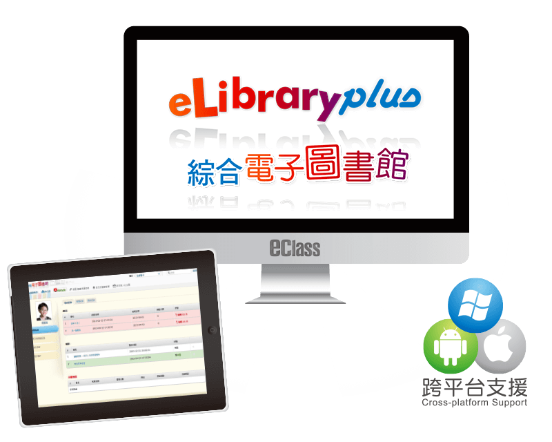elibrary_for_index