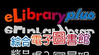 logo_elibrary_200_112